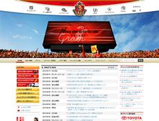 名古屋グランパス公式サイト