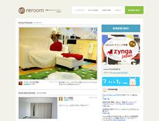 reroom [リルム] -部屋じまんコミュニティ-