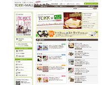 阪急沿線お買いもの散歩 TOKK*MALL
