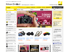 NikonDirect(ニコンダイレクト)
