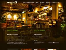 駒沢の隠れ家 cafe Ommbla