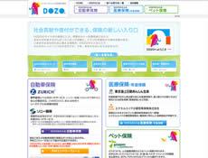 社会貢献や寄付ができる、保険の新しい入り口 インターネット上の保険代理店 – DOZO –