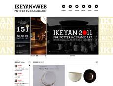 IKEYAN WEB(イケヤン★ウェブ)