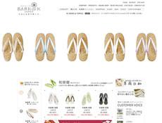和草履・コルクグッズのBARK OF K(バークオブケイ)