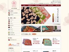 風呂敷(ふろしき)専門店のmashu kyoto