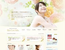Skin Care Labo(スキンケアラボ)