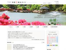 京都府観光連盟公式サイト