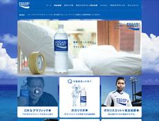 大塚製薬のポカリスエット公式サイト