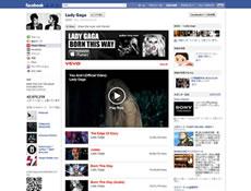 カッコいいFacebookページ ~Lady Gaga~