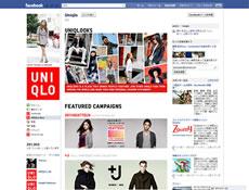 カッコいいFacebookページ ~Uniqlo(ユニクロ)~