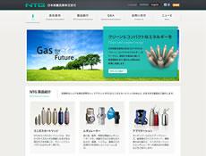 日本炭酸瓦斯株式会社