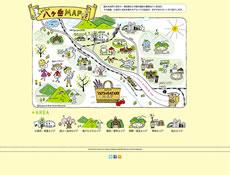 アルソア八ヶ岳MAP