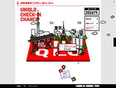UNIQLO CHECK-IN CHANCE – 創業感謝祭特別企画