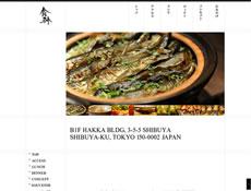 食幹 Shokkan