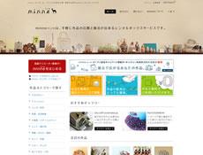 webのレンタルボックス minne(ミンネ)